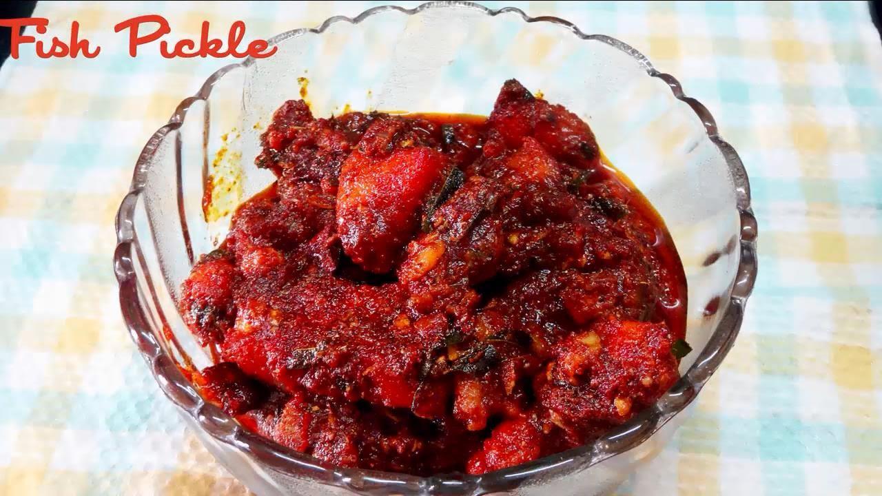 Fish pickle recipes kerala