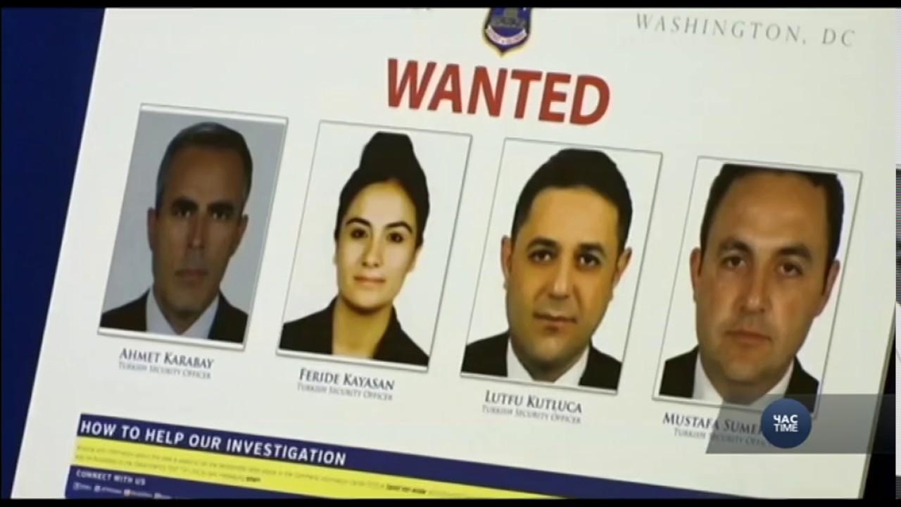Поліція Вашингтона видала ордери на арешт 14 турецьких ...