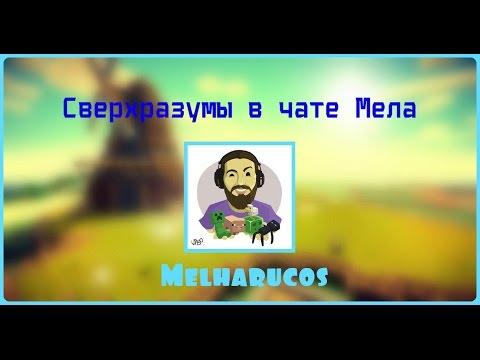 [Инструкция] Как приватить дом в minecraft двери, сундуки