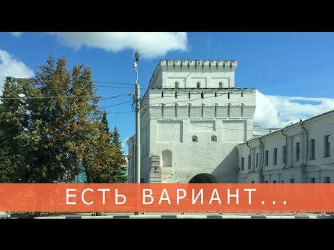 Работа водителем в Ярославле