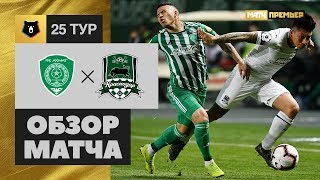 24.04.2019 Ахмат - Краснодар - 1:1. Обзор матча