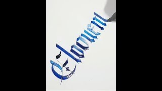 THE MOST SATISFYING & ELEGANT CALLIGRAPHY VIDEO COMPILATION (Relaxing)