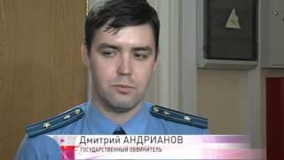 В Ленинском суде прошло предварительное слушание по делу Андрея Захарова