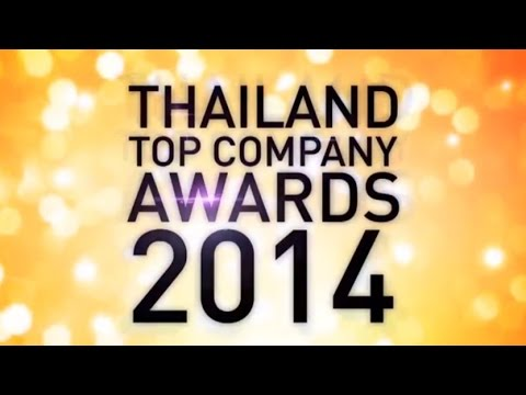 Thailand Top company Awards 2014