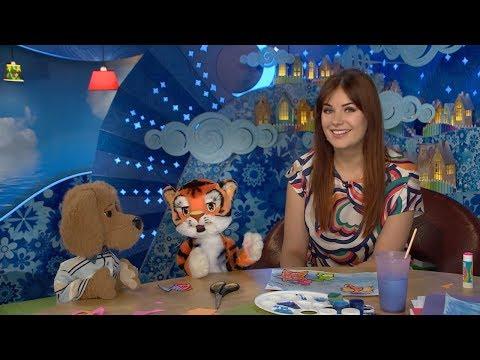 СПОКОЙНОЙ НОЧИ, МАЛЫШИ! - Морская волна - Кротик и Панда - Добрые мультфильмы для детей