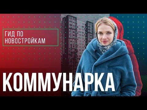 ЖК «Скандинавия» и «Москва А101», ЖК «Новая звезда»,«Аквилон парк»,«Москвичка» | Гид по новостройкам
