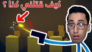 Stick Fight : تابز صارو يتضاربون ؟! | مع/ اوبلز