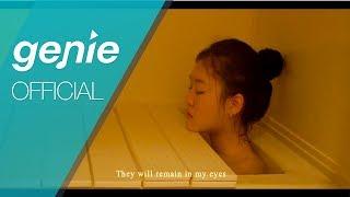 신지훈 SHIN JIHOON - 파란봄 Youth Official M/V