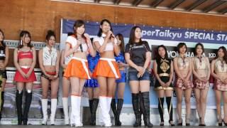 スーパー耐久2017第4戦オートポリス 予選日7月15日(土) レースクィーン...