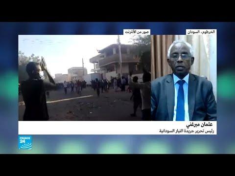 ما الجديد في الاحتجاجات السودانية؟  - نشر قبل 28 دقيقة