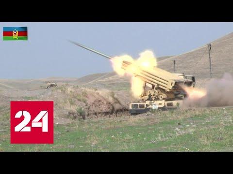 Огонь не утихает: конфликт в Нагорном Карабахе получил новое развитие - Россия 24