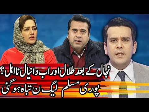 Center Stage With Rehman Azhar - Imran Khan and Asma Shirazi - 3 February 2018 - Express News