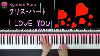 Subscribe to Kyurara Ruru on YouTube to stay updated on my daily re...
