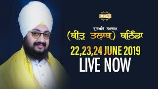 live-streaming-bir-talab-bathinda-24-june-2019-day-3-dhadrianwale