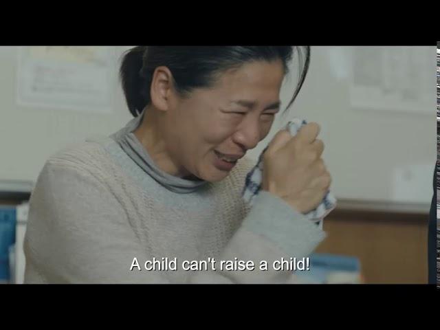 2020 金馬影展 TGHFF | 晨曦將至 True Mothers