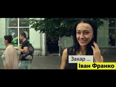 Телеканал UA: Житомир: Це знають всі_Ранок на каналі UA: Житомир 14.08.19