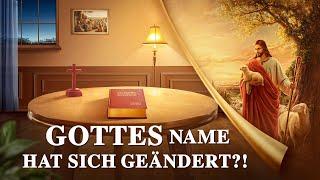 GOTTES NAME HAT SICH GEÄNDERT?! Trailer German Deutsch (2018) HD - Die Wiederkunft Jesu