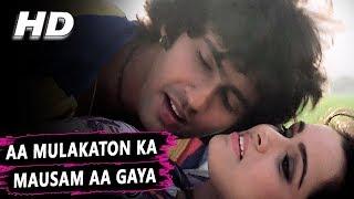 Aa Mulakaton Ka Mausam Aa Gaya   Amit Kumar, Lata Mangeshkar   Lovers Songs   Kumar Gaurav, Padmini