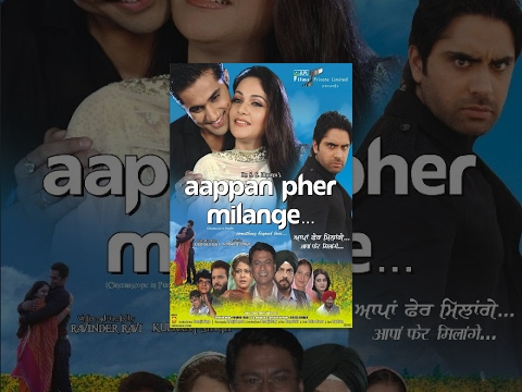 Aappan Pher Milange - Full Punjabi Movie