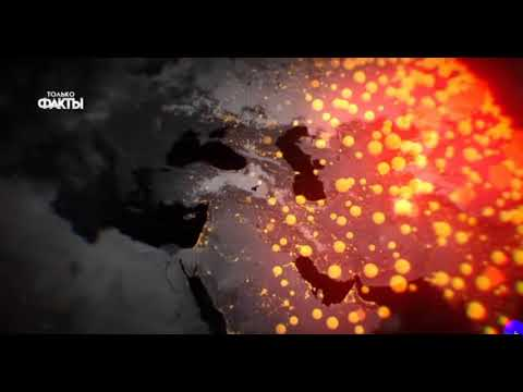 ФАКТЫ, Китай вирус убийца 26 01 2020