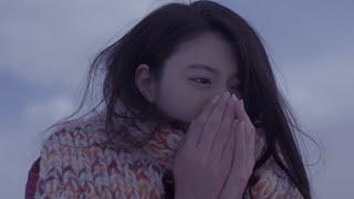 globe / 「DEPARTURES」(主演:三吉彩花)