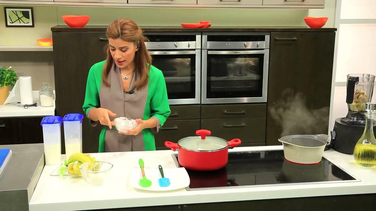 أرز بالمكسرات و وصفات اخرى : اميرة في المطبخ حلقة كاملة