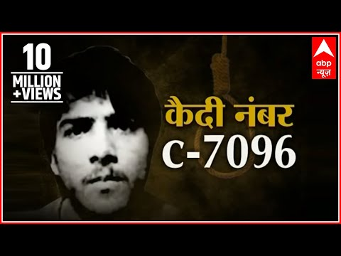 Know every minute details of Kasab's hanging