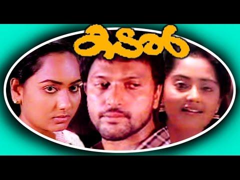Kadal | Malayalam Full Movie HD | Babu Antony & Charmila