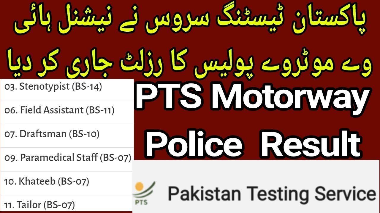 Motorway Police Jobs 2019 l Result Announced By PTS