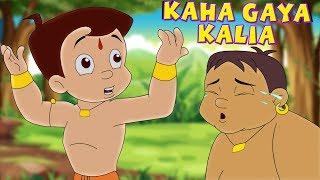 Chhota Bheem - Kaha gaya Kalia..