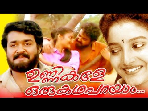 Malayalam Full Movie | UNNIKALE ORU KADHA PARAYAM | Mohanlal & Karthika | Mohanlal Hit
