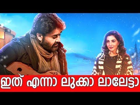 യൂത്തന്മാരെ വെല്ലുന്ന ലുക്കുമായി... - Mohanlal's Neerali movie new look goes viral