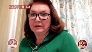 """""""Люся называет меня дурой и не идет на диалог"""", - мать внебрачного сына Алексея Булдакова..."""