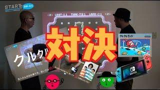 連載】Hi-Hi岩崎のッッ!! ROCK HEAD GAMER 「クルクルランド編」 Vol ...