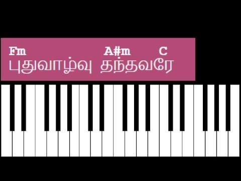 Puthu Valvu Thanthavare Song Keyboard Chords And Lyrics Fm Chord