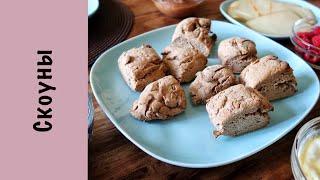 Скоуны - вкуснейшее песочное печенье!