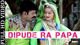 Baba Ramdev Ji Song 2015 | 'Dipude Ra Papa' FULL VIDEO | DJ Mix | Richpal Dhaliwal | Rajasthani Song