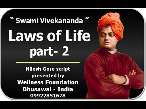 Swami Vivekananda Laws Of Life 2 Youtube