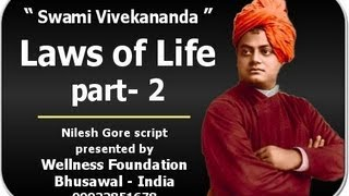 Swami Vivekananda - Laws of Life 2