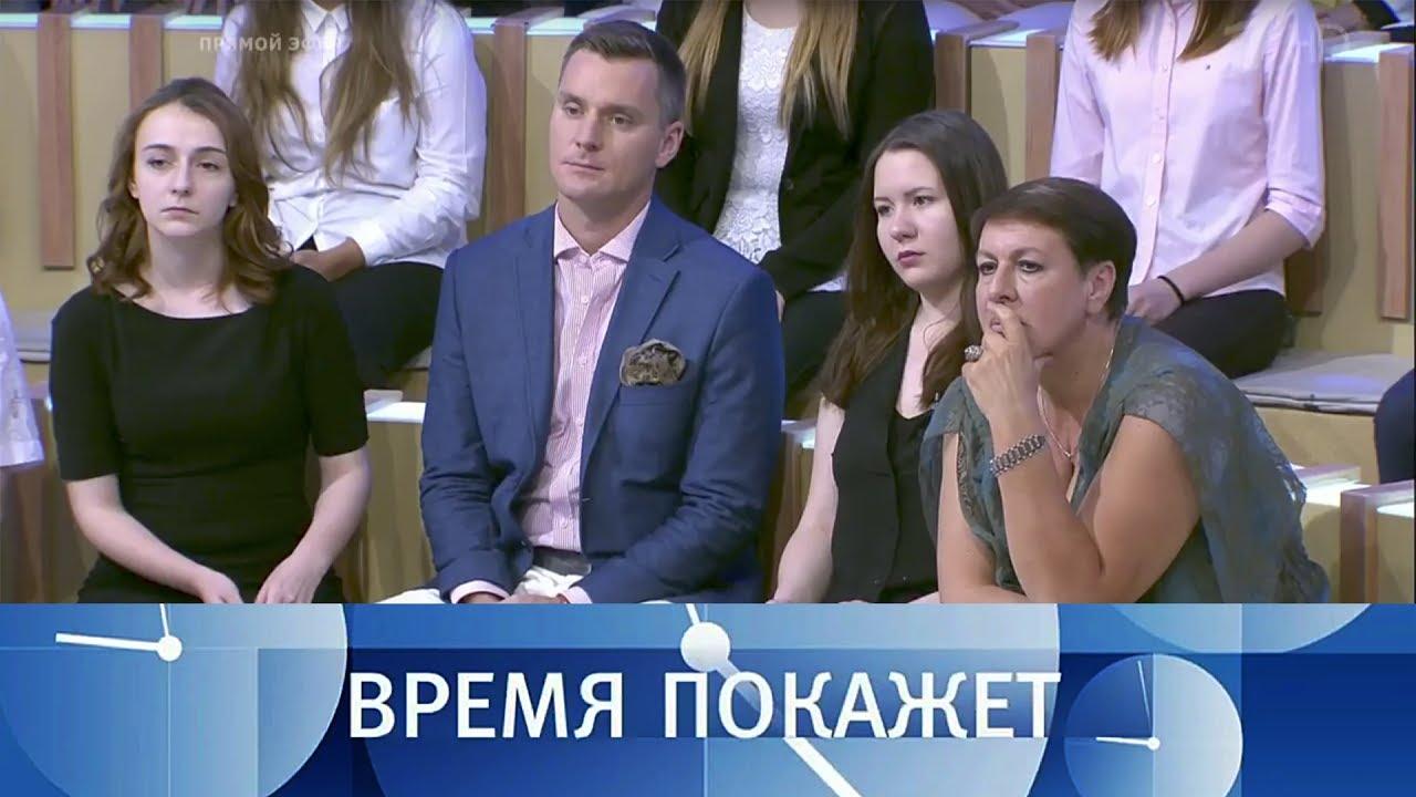 Время покажет: День Крещения Руси, Крымский вопрос, 28.07.17