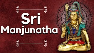 Lord Shiva Songs - Sri Manjunatha - JUKEBOX - BHAKTHI