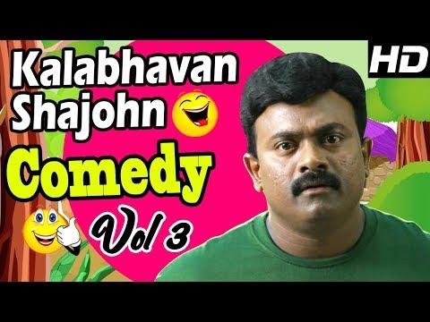 Kalabhavan Shajon Comedy | Latest Malayalam Comedy Scenes 2017 | Mammooty | Suraj | Dileep | Jayaram