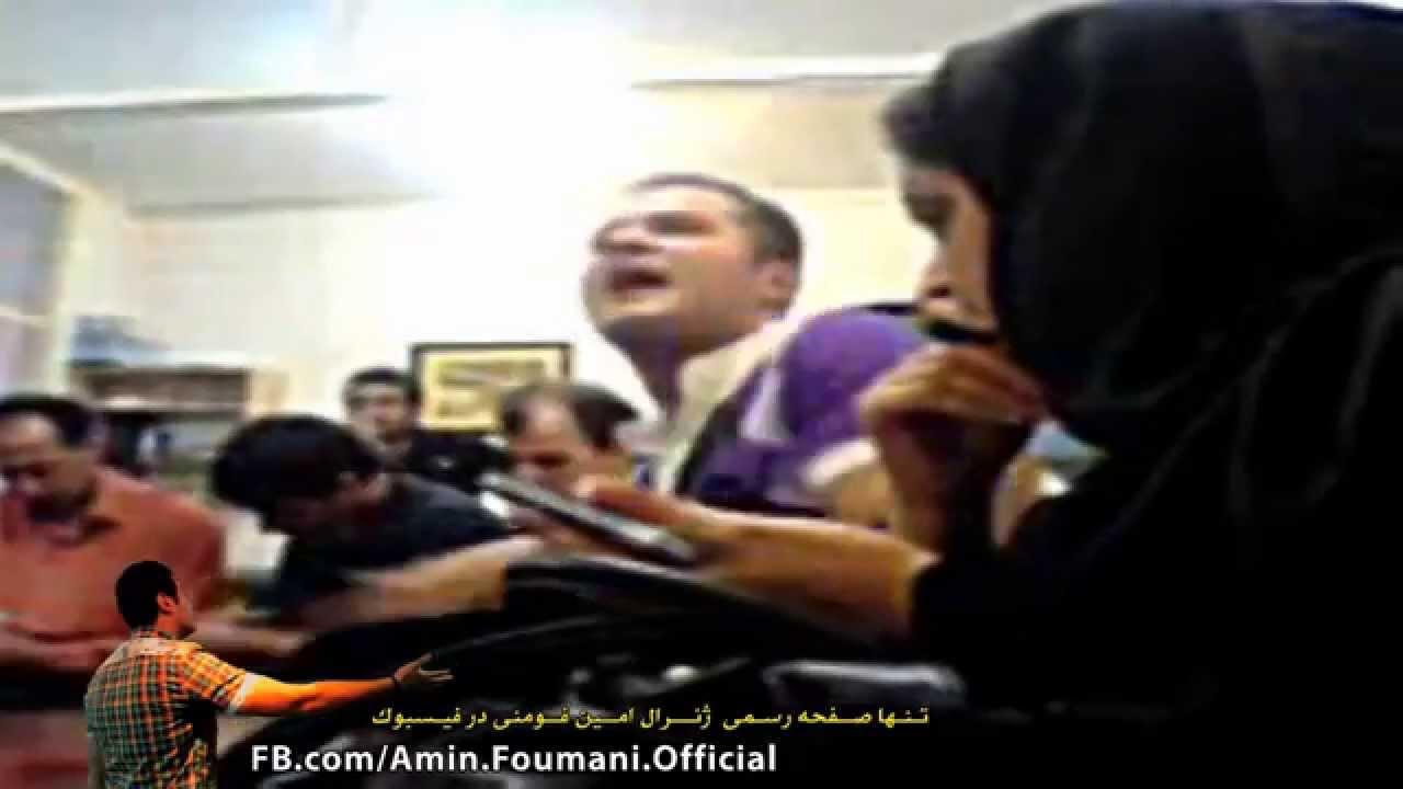 ژنرال امین فومنی | اولین کلیپ آموزشی ، انگیزشی بازاریابی شبکه ای ایران