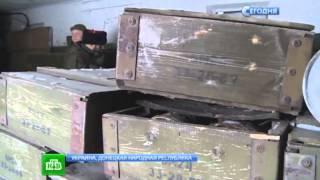 Бегство Украинских Силовиков!!! Брошенные склады оружия Трофеи для Ополчения Новости Украины Сегодня