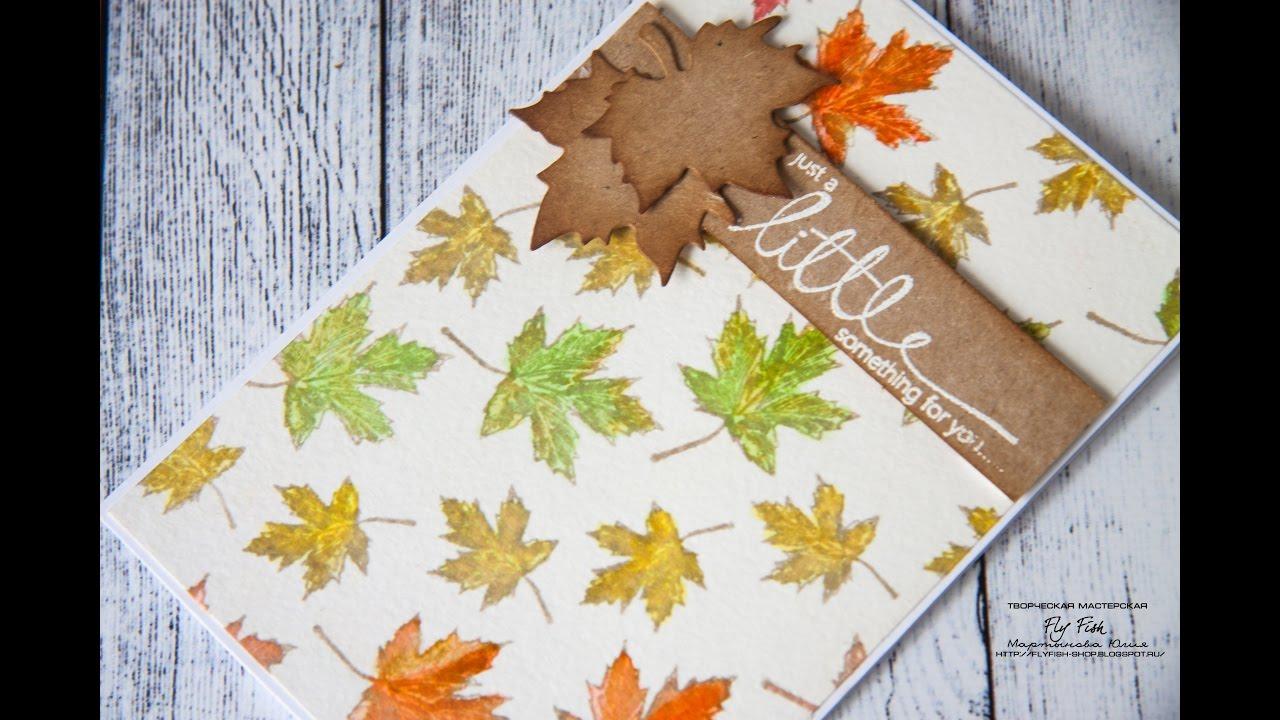 Анимация цветы, открытка с кленовым листом своими руками