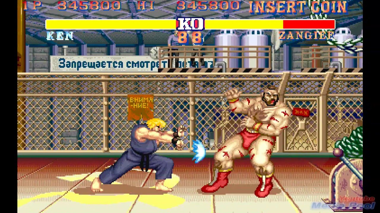 1992 Street Fighter Ii Champion Edition Arcade Game Playthrough Retro Game Youtube