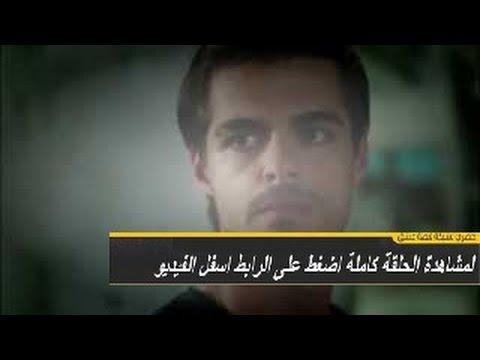 مسلسل بنات الشمس الحلقة 19 مترجم للعربية Hd مواعيد تلفزيونية