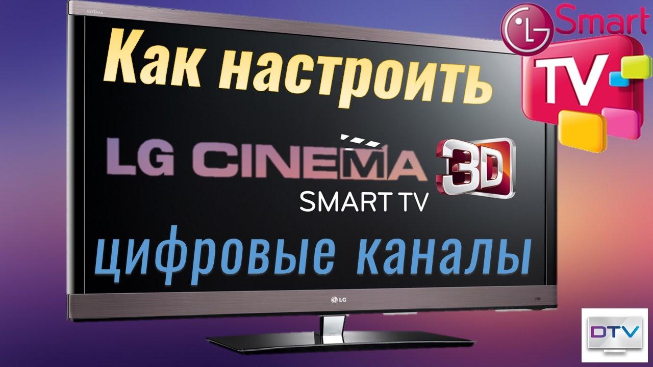 Смарт-ТВ Kivi - обзор линейки телевизоров UX10S - YouTube