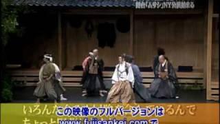 Interview w/Tatsuya Fujiwara & Yukio Ninagawa (short ver.)/ 舞台「ムサシ」NY公演!蜷川幸雄&藤原竜也インタビュー