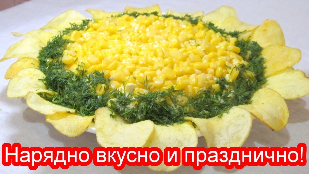 Рецепт салата Подсолнух с печенью трески. Салаты на праздники